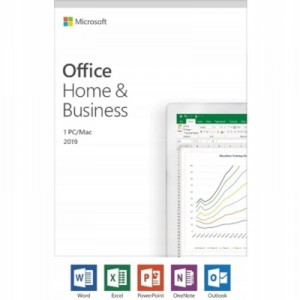 Microsoft Office 2019 Home and Business BOX